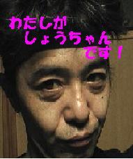 プロフィール3.JPG